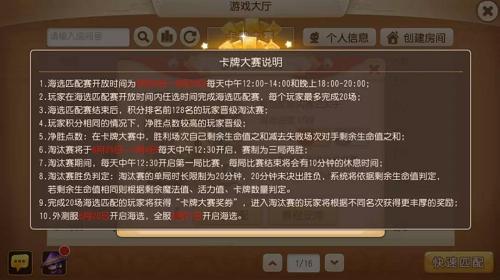 手游岛玩梦幻西游好卡_梦幻西游手游卡牌大赛怎么玩_羿游网